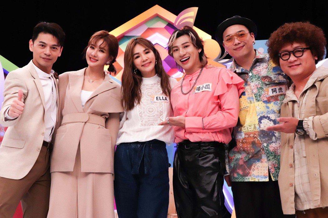 Ella陳嘉樺(左三)日前上中天「同學來了」。圖/中天提供