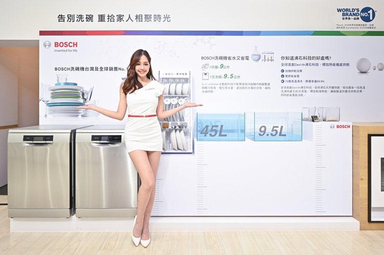 BOSCH洗碗機在台蟬聯銷售冠軍,推出「不淨則退」90天滿意保證。圖/博西家電提...