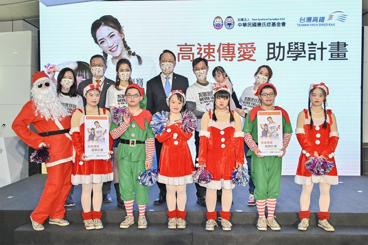 台灣高鐵2021「高速傳愛 助學計畫」將於1月1日至3月2日期間舉辦,歡迎旅客共...