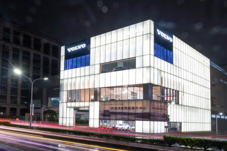 斥資五億打造 Volvo Retail Experience凱銳新莊旗艦店正式開幕