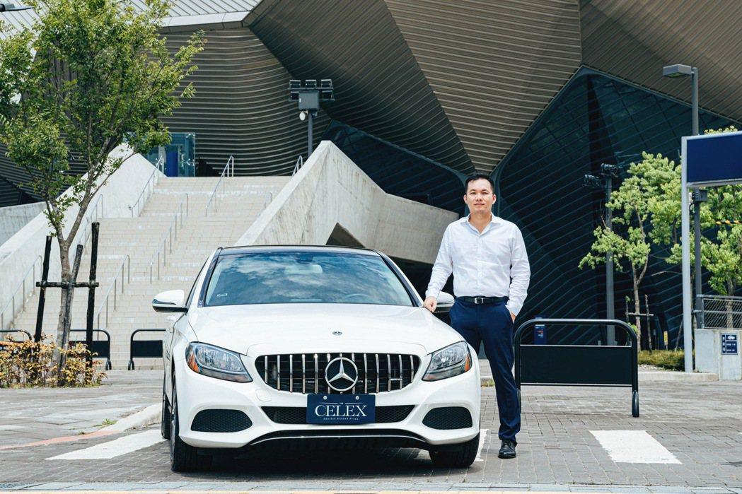 CELEX著重改善消費者在買賣汽車決策過程中遇到的困境,要讓用戶用最輕鬆的方式購...