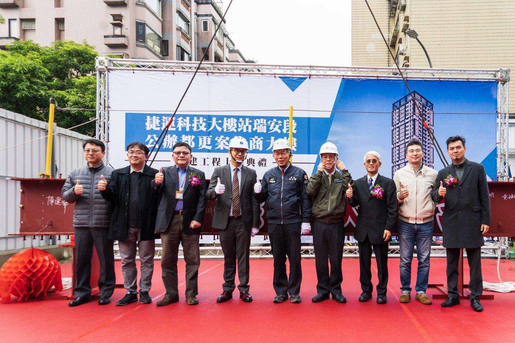 捷運科技大樓站瑞安段公辦都更案預計將於112年完工。(圖/彥星提供)