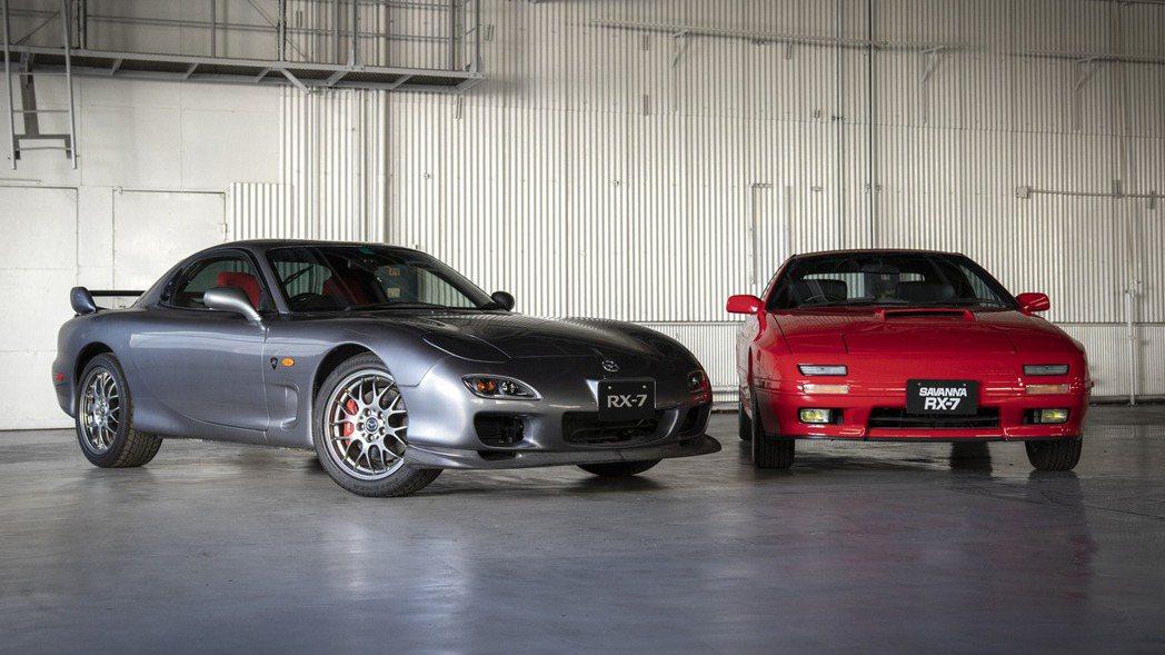 左:RX-7(FD3S),右:RX-7(FC3S)。 圖/Mazda提供