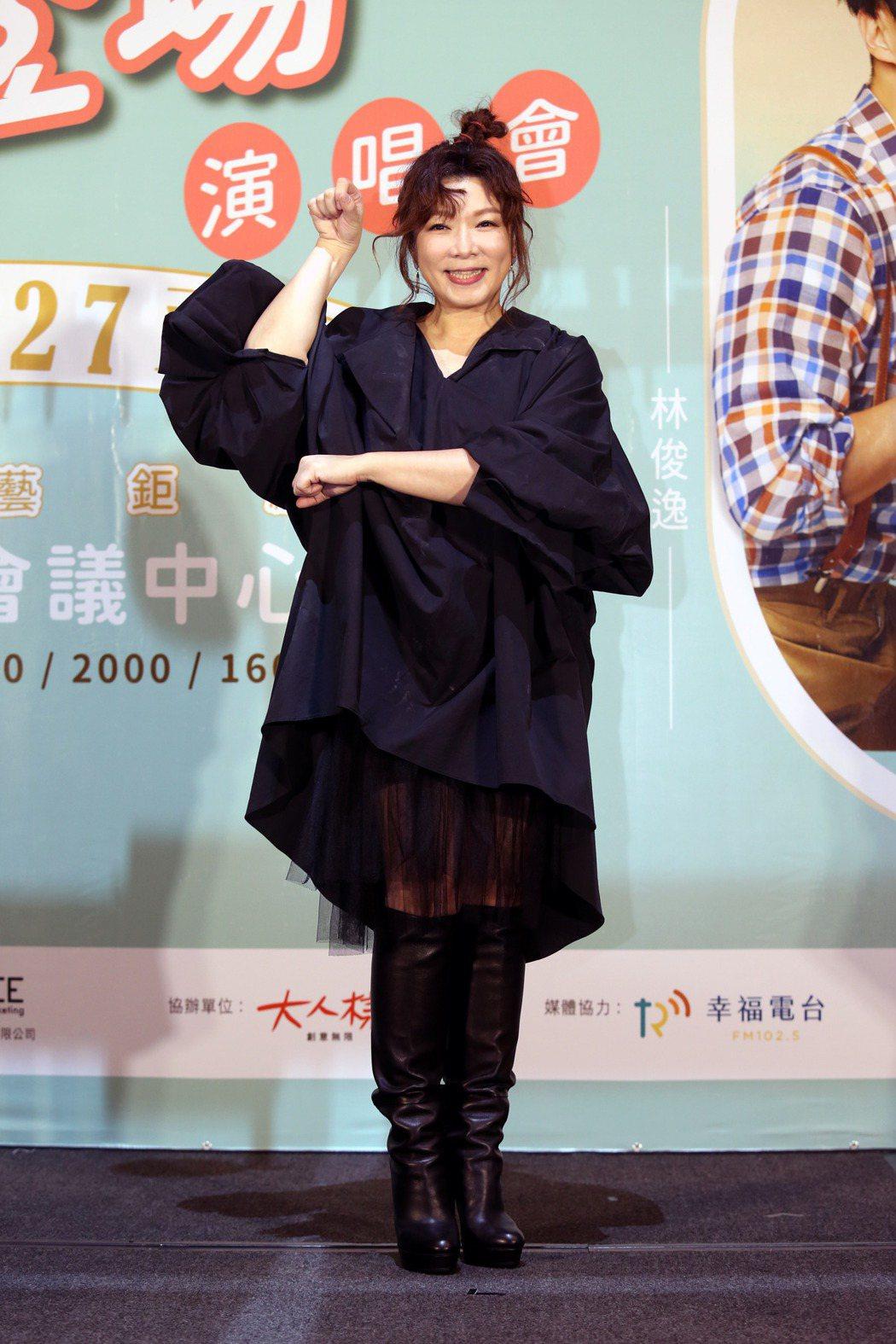 趙詠華(圖)、林俊逸「華逸登場」演唱會舉行售票記者會,兩人合唱一首最浪漫的事,展...