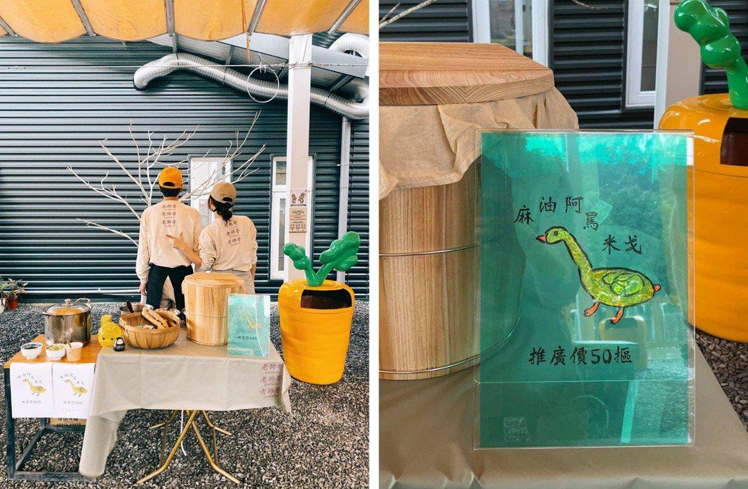 楊雨璇與楊爸爸一起出攤開賣麻油米糕。 圖/老帥哥提供