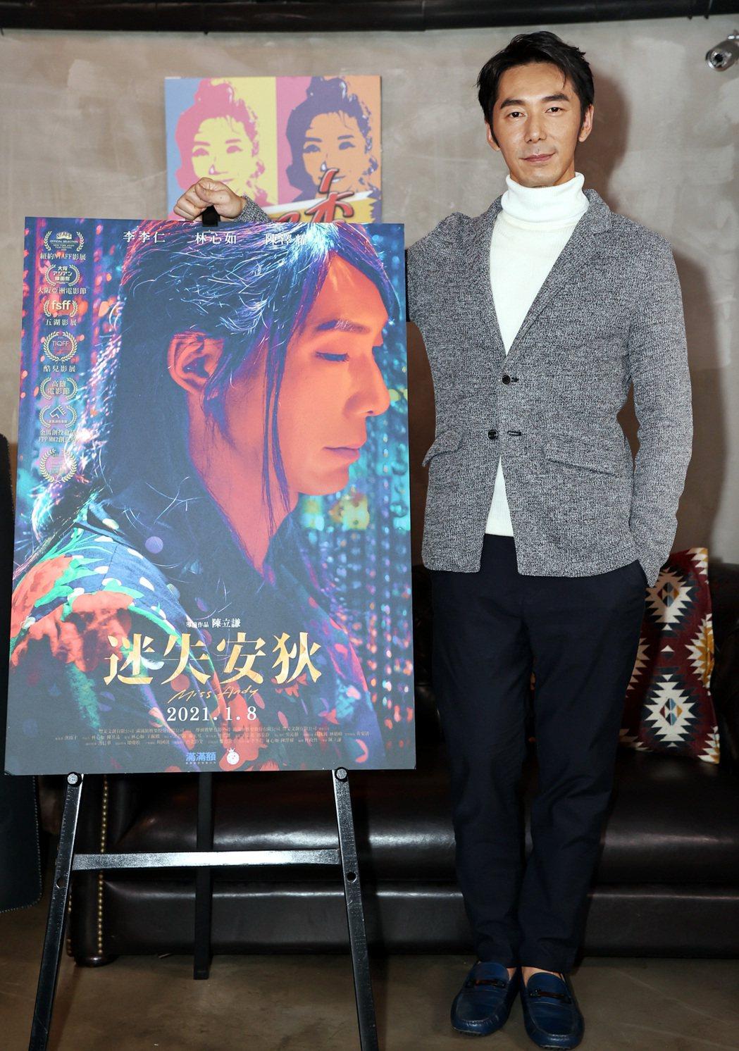 主演「迷失安狄」的李李仁參加陶晶瑩主持的「陶口秀」。記者侯永全/攝影