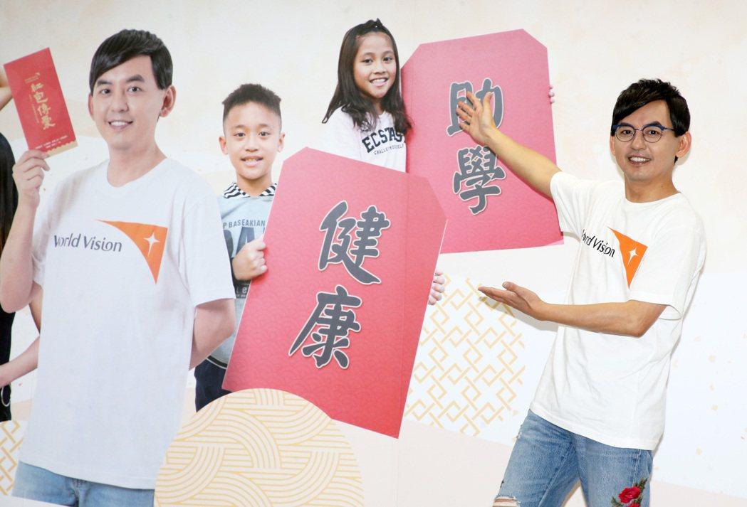 黃子佼(右)出席台灣世界展望會記者會,呼籲大家響應「紅包傳愛,送孩子一份勇敢起飛...