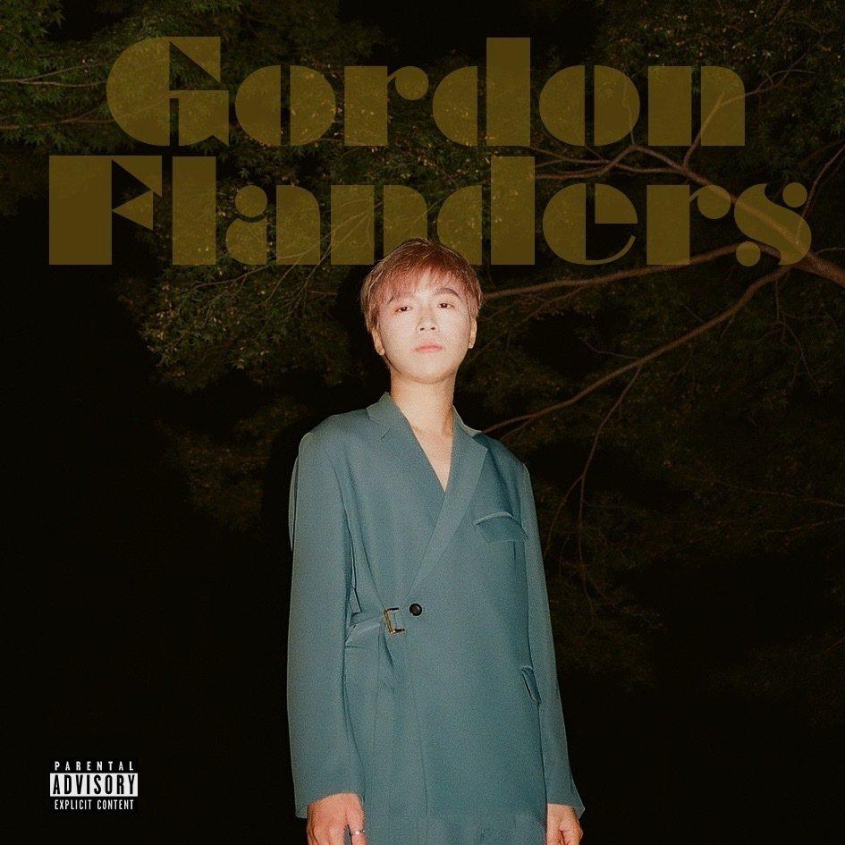 Gordon Flanders。各唱片公司/藝人提供
