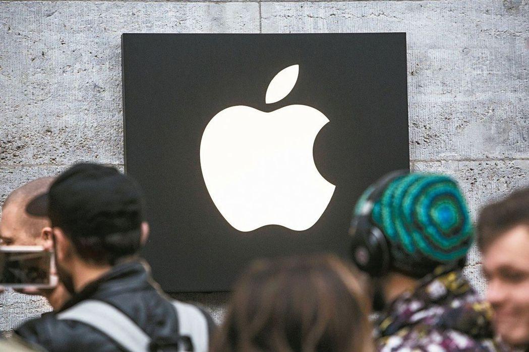 Apple (歐新社)