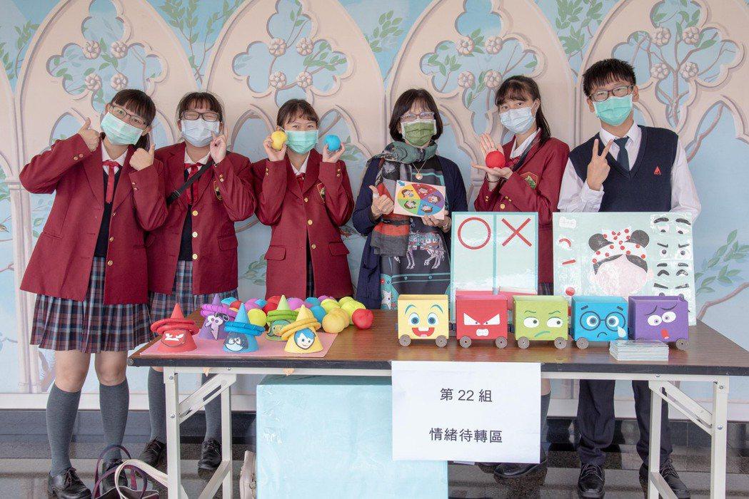 嘉藥舉辦兒童教玩具創意比賽吸引眾多高中職學參加。 嘉藥/提供
