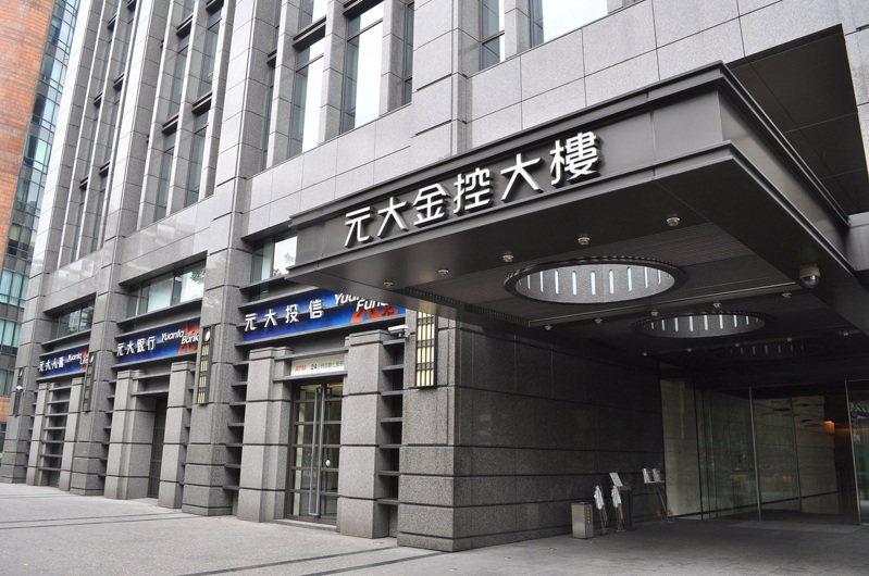 元大金連兩年獲MSCI ESG 評級A級殊榮。(元大金控/提供)