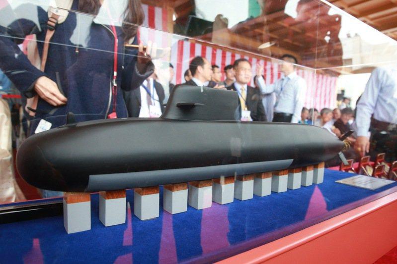 潛艦國造上月24日舉行開工典禮,不久就發生假許可及佣金案外案。圖/聯合報系資料照片