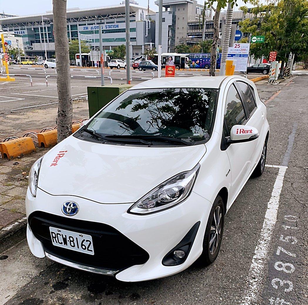 和雲行動服務公司(iRent)即日在高雄市投入100輛共享汽車提供租借服務。圖/...