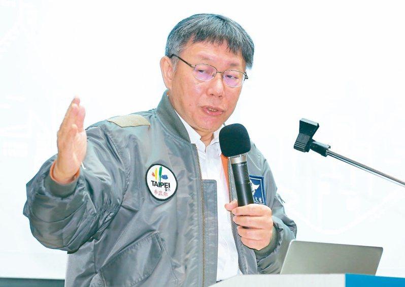 台北市長柯文哲出席捷運科技大樓站瑞安段公辦都更案時說,北市市容比不上大陸一線城市。聯合報系資料照