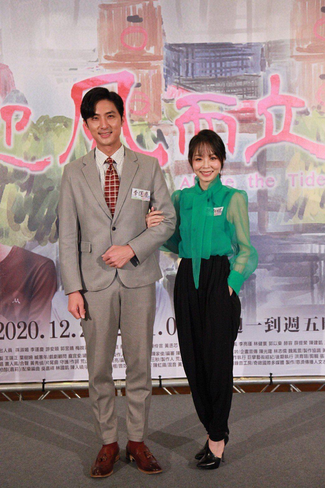 孫淑媚(右)、李運慶在「迎風而立」中飾演夫妻。圖/大愛提供
