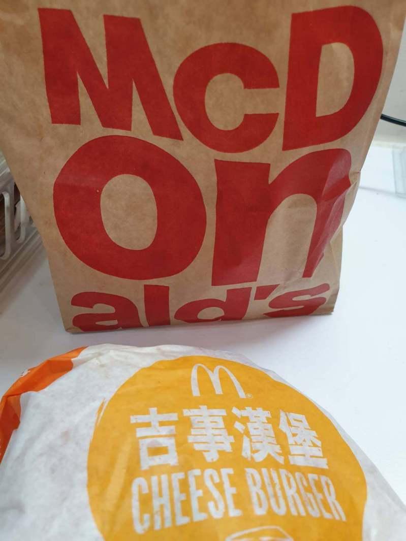 布萊N日前跑步後到麥當勞消費,意外得知振興券可找零。圖/取自臉書