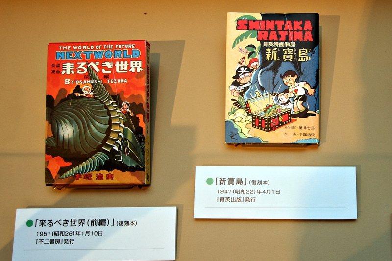 手塚治虫1947年的《新寶島》出版,引領日本漫畫的革命。圖翻拍自大阪大學醫學院手塚治虫紀念展。 圖/聯合報系資料照
