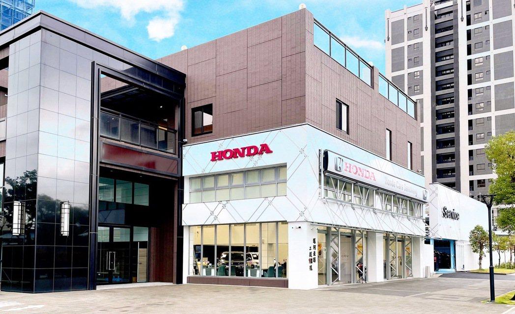 Honda Cars三重。 圖/Honda Taiwan提供