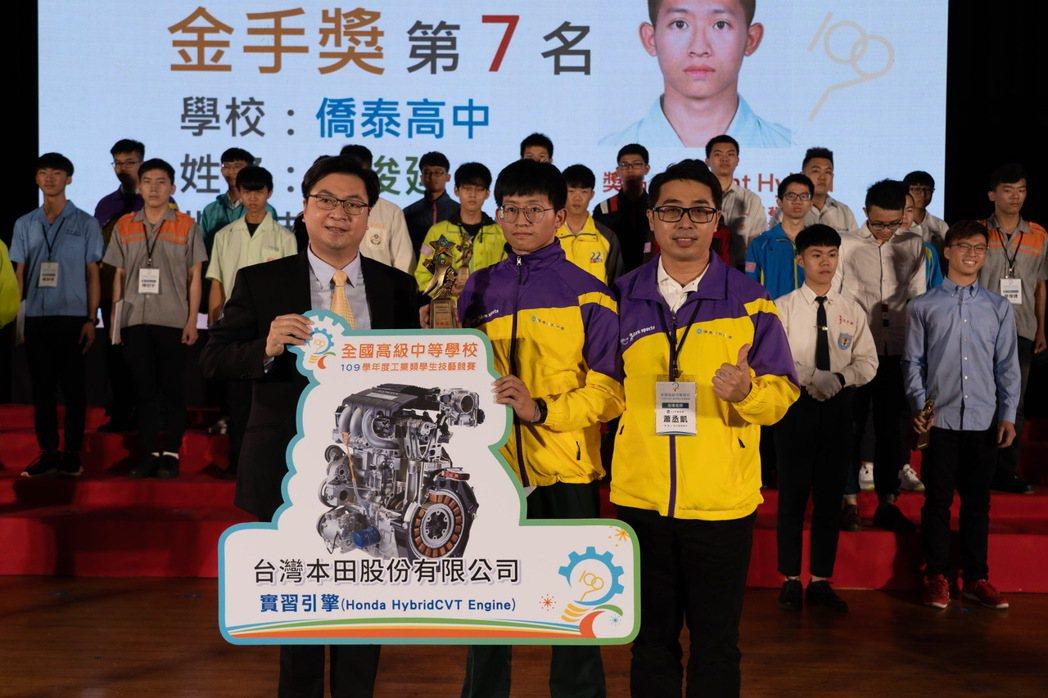 Honda捐贈實體引擎。 圖/Honda Taiwan提供