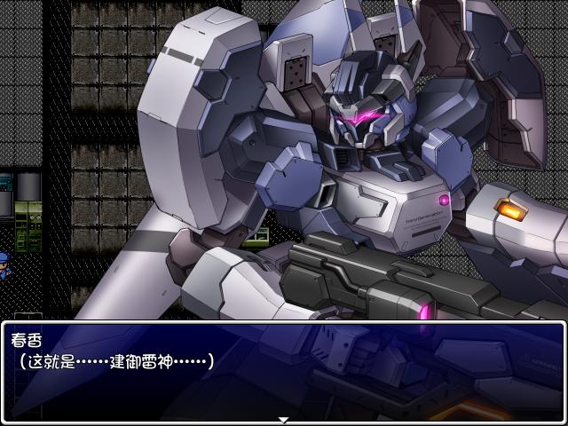 本作主打巨大機器人設定,不過基本上就只出現在CG中,並沒有太多與之相關的內容。