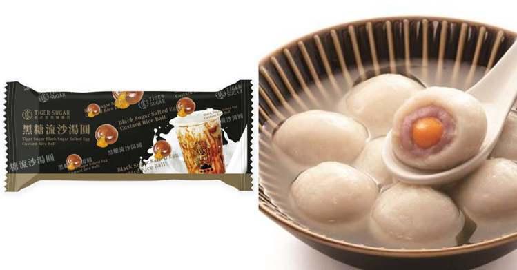 圖/儂儂提供 老虎堂 黑糖流沙芝麻湯圓 9、食芋堂 金沙芋泥湯圓 ...