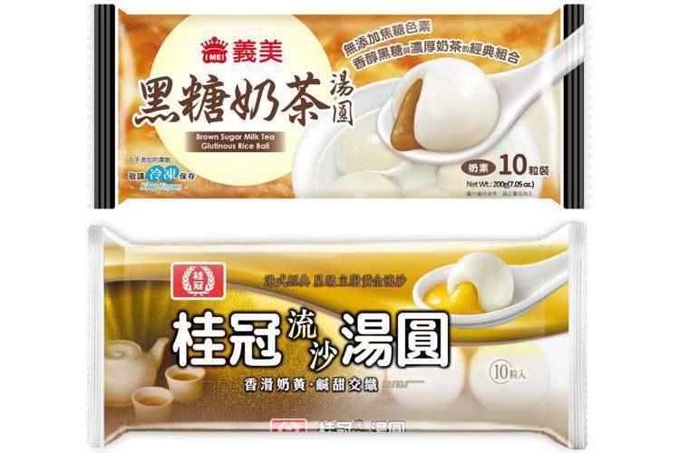 圖/儂儂提供 義美 黑糖奶茶湯圓 、桂冠流沙湯圓