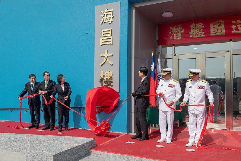 11月24日,蔡英文總統出席「潛艦國造建造案開工典禮」。 圖/總統府 Flickr