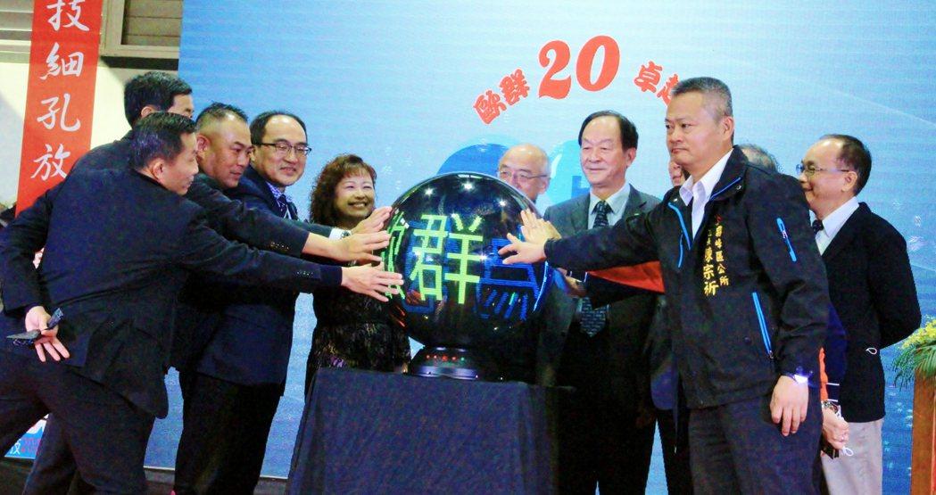 細孔放電加工機領導品牌歐群科技(OCEAN)創立20週年慶,董事長廖月照經和濟部...