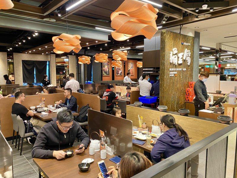 圖為豆府餐飲集團旗下品牌「涓豆腐」。記者宋健生攝影/報系資料照