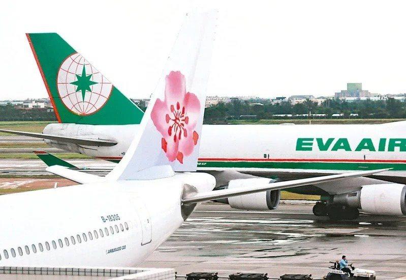 華航、長榮航今天宣布停飛往英國純貨機。 本報系資料庫
