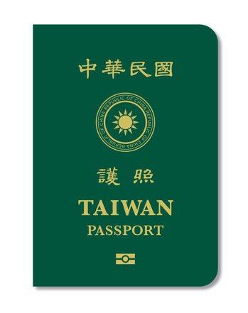 新版護照封面。圖/外交部領事局