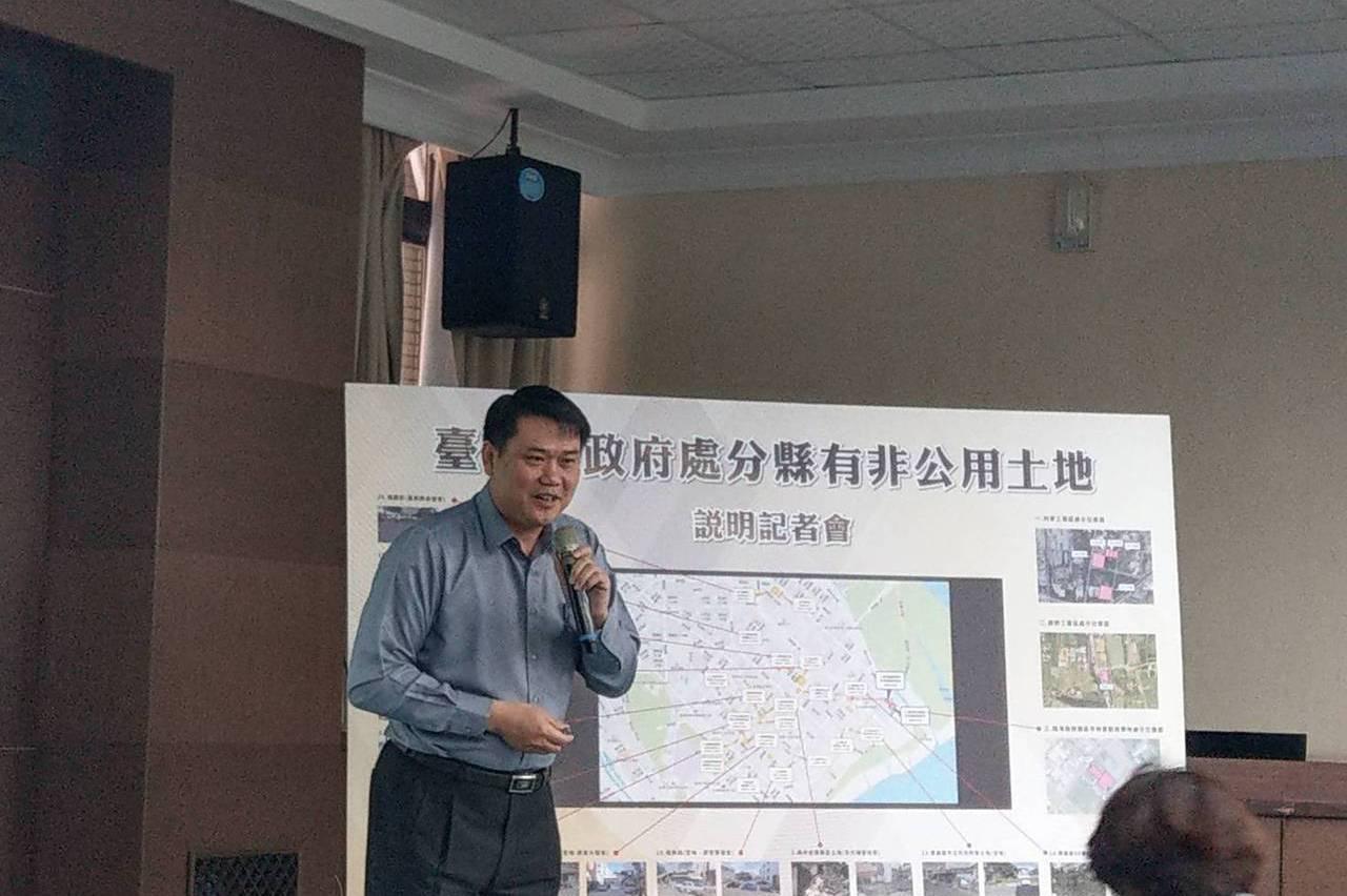 台東縣府籌措美麗灣6.29億賠償金 要賣49筆非公用土地|銀行貸款