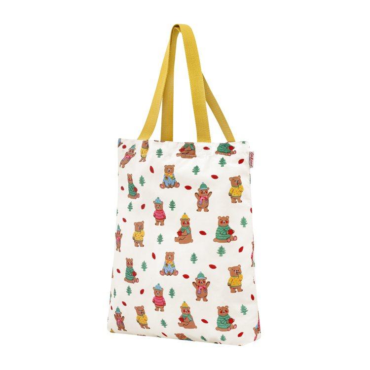 Woodland Bear釘釦式口袋折疊購物袋,1,080元。圖/Cath Ki...