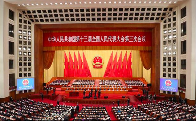 大陸明年全國人大會將在三月五日召開。(人民網)
