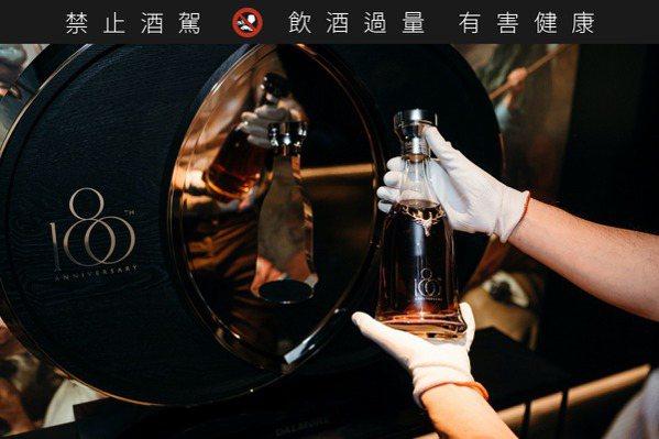1瓶破千萬! 大摩180週年紀念版60年威士忌
