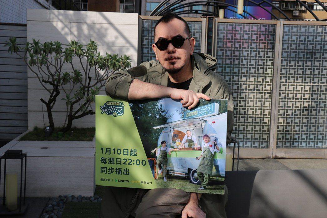 黃秋生來台主持「開著餐車交朋友」。圖/Line TV提供