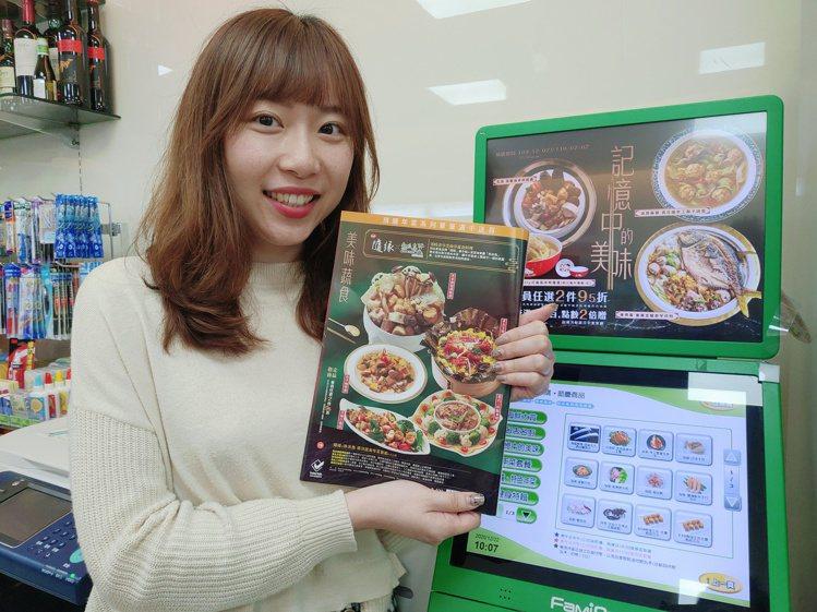 全家便利商店今年年菜預購導入多元化的蔬食餐飲品牌,種類涵蓋中式、泰式、南洋風味等...