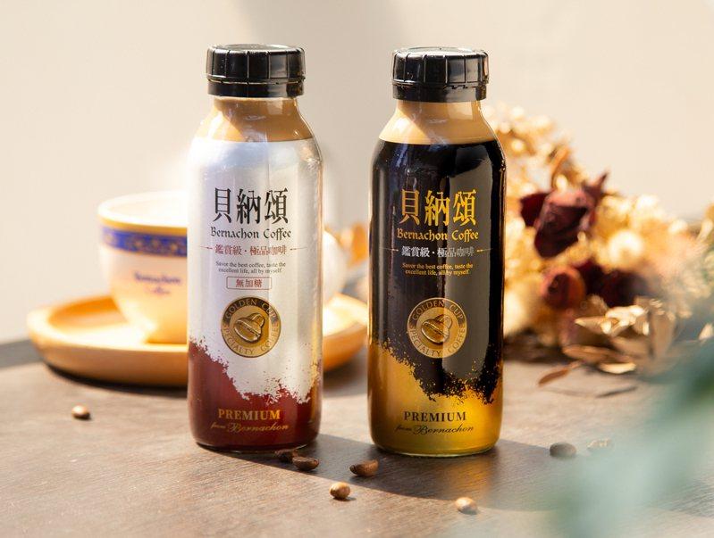 味全咖啡品牌「貝納頌」。 圖/味全提供