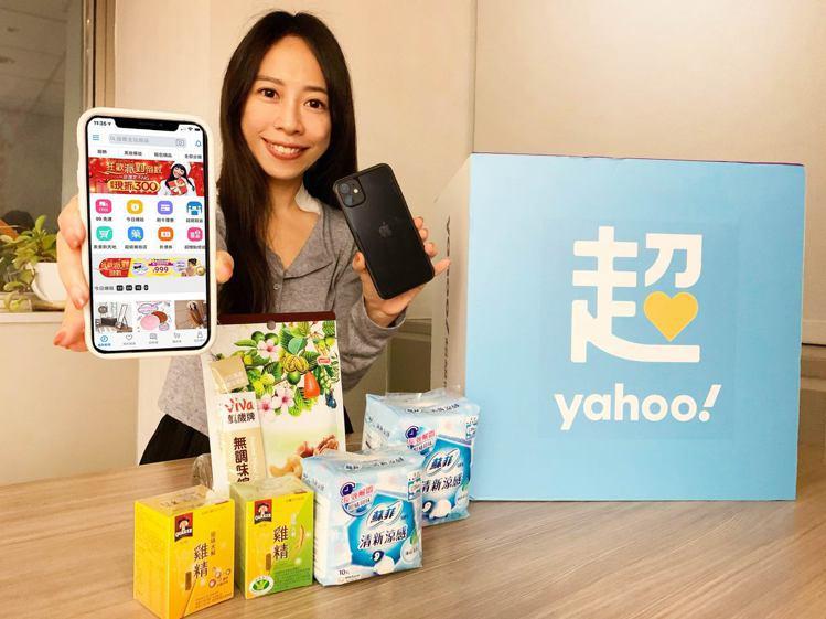 Yahoo奇摩超級商城公布2020年度十大「疫」軍突起熱銷榜,韓系面膜擊敗口罩奪...