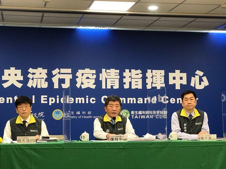中央流行疫情指揮中心12月22日19:00記者會出席名單由左到右,疫情監測組組長...