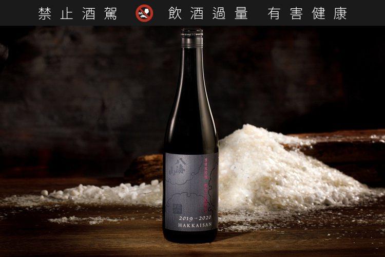 「雪室瓶儲藏純米大吟釀2019-2020」初次登場。圖/八海釀造提供。提醒您:禁...