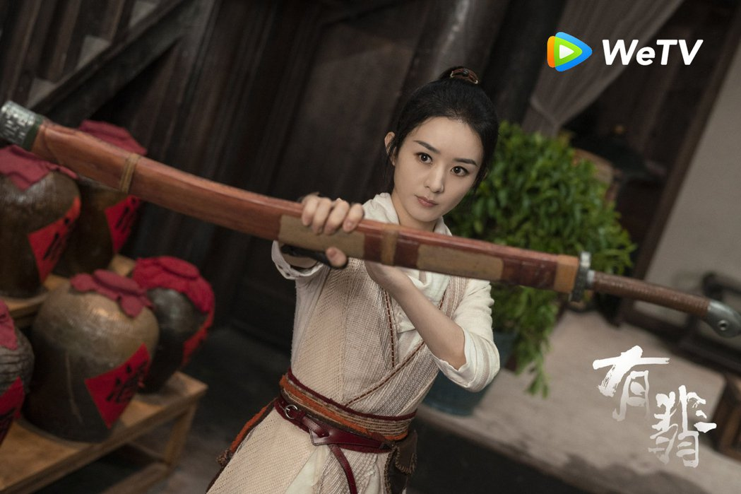 趙麗穎演出「有翡」。圖/WeTV海外站提供
