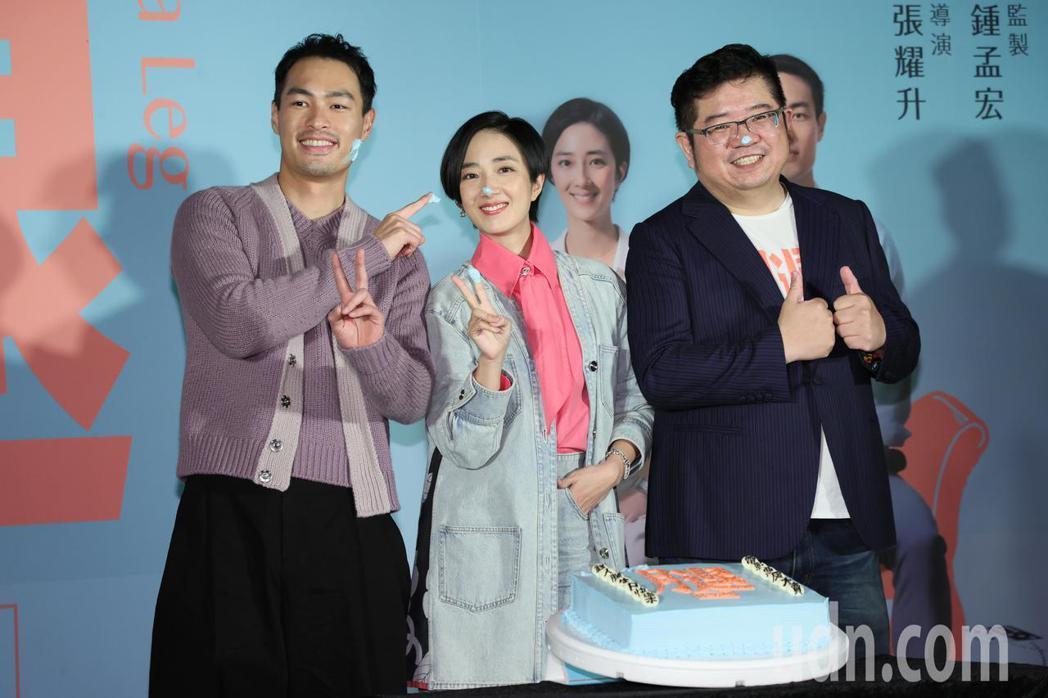 「腿」舉辦首映會,導演張耀升(右)與片中演員桂綸鎂(中)、楊祐寧(左)為小鎂慶生