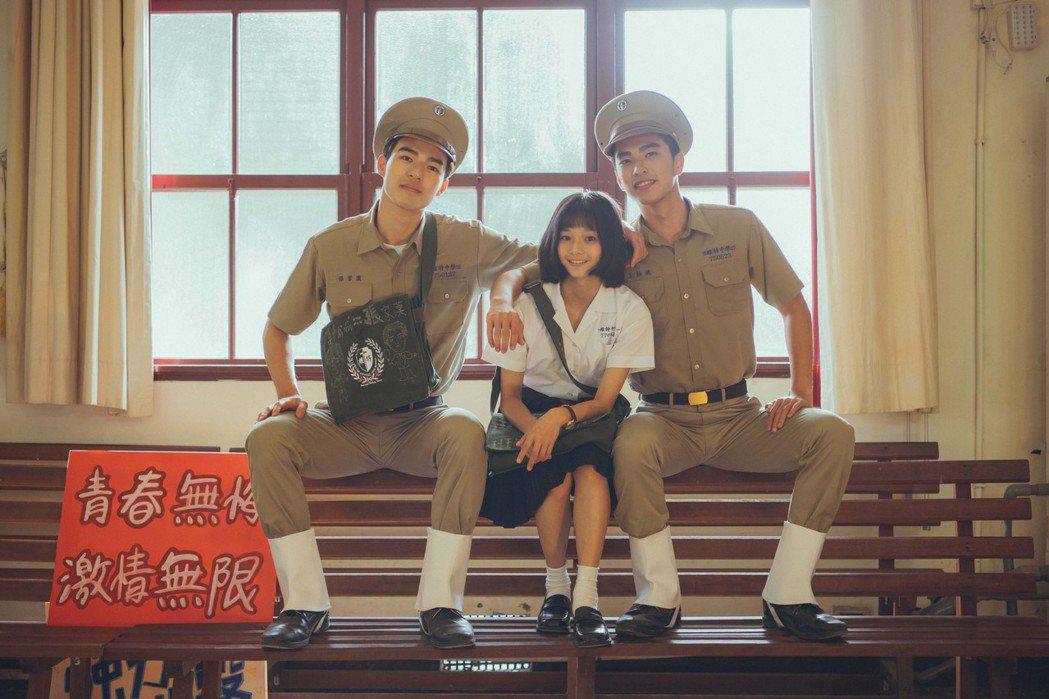 陳昊森(左起)、邵奕玫以及曾敬驊主演破億國片「刻在你心底的名字」將在Netfli