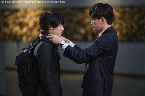 暙杶/《如果30歲還是處男》:日本BL劇的冬季暖心魔法術