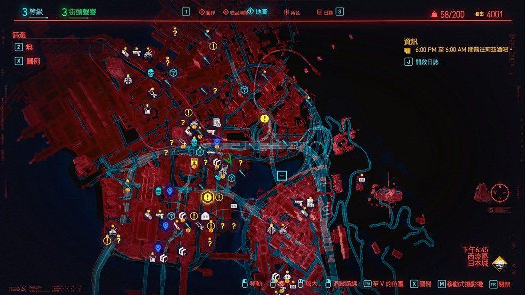 地圖一開始給太多資訊了,探索會感覺到有點迷茫跟壓力