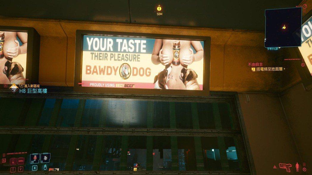 各種含有色情元素的廣告,倒是遍佈城市各處~