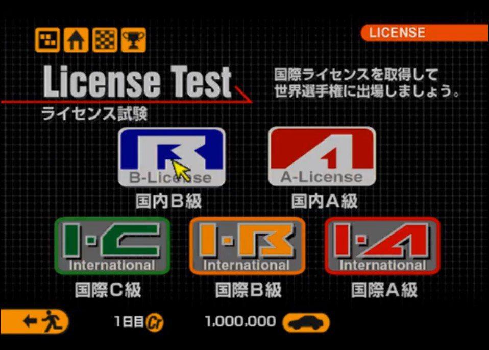 能夠在遊戲內挑戰各種不同等級的駕照,是本系列作的一大樂趣,也可以磨練自己的技術。
