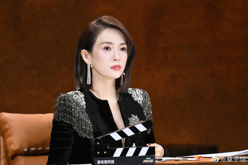章子怡。圖/擷自weibo。