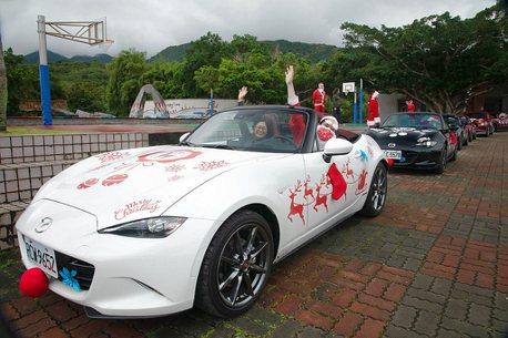 首度從日本延伸到台灣!馬自達「Hi Mazda Santa」耶誕活動送暖至偏鄉